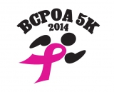 Brazoria County Peace Officers Association 4th Annual 5K