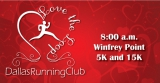 2018 February DRC Love the Loop 15K, 5K and 1 Mile Run