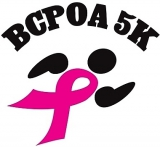 Brazoria County Peace Officers Association 7th Annual 5K