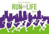 Run For Life! 5K - 2018