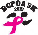 Brazoria County Peace Officers Association 5th Annual 5K